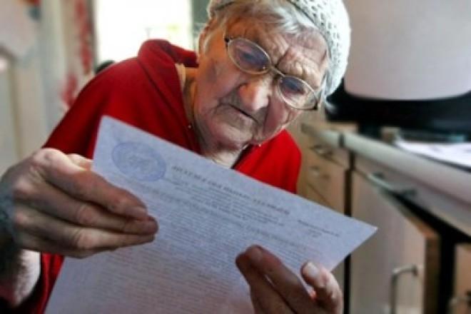Соцзащита для пенсионеров