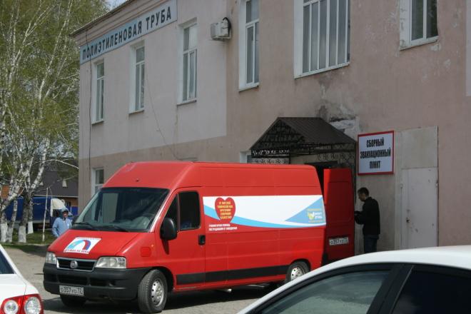 Кжителям Ишима иПетропавловска изТюмени отправят 8 тонн провизии